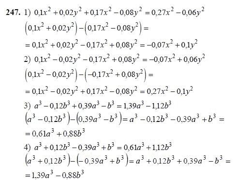 Гдз по алгебре 7 класс алимов. Задание: 101.