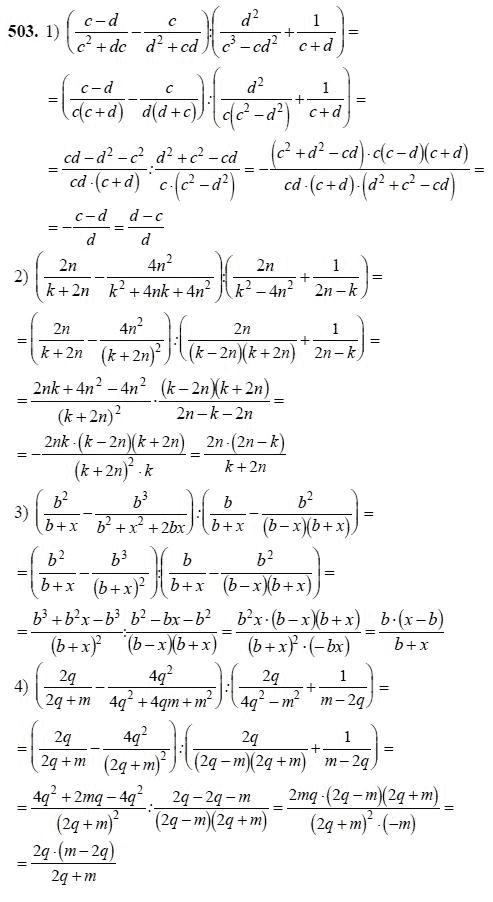 Готовые Домашние Задание По Алгебре 7 Класса Алимов