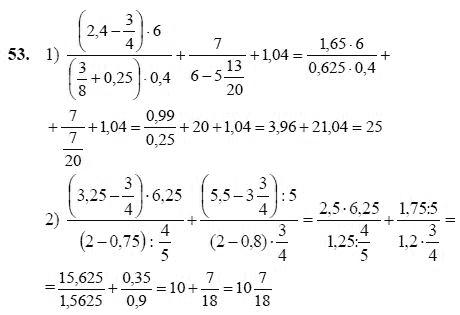 Гдз по алгебре алимов 7 класс номер 473 | peatix.