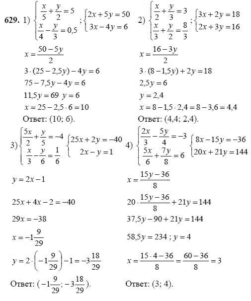решебник по алгебре за 7 класс за 2005