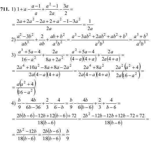 Гдз по математике 8 класс списывай ру