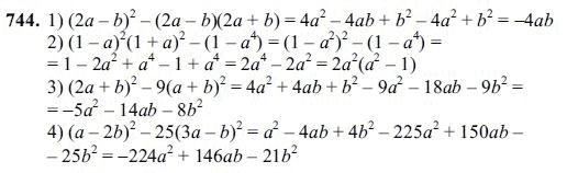Гдз 7 класс по алгебре ш.а.алимов