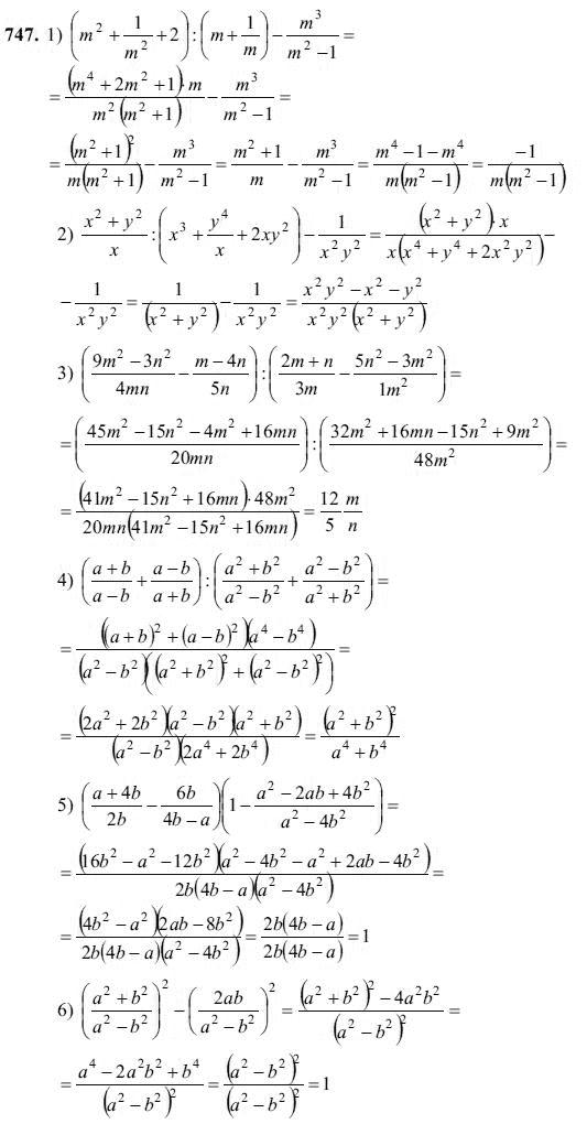 Ответы по гдз по математике алимов