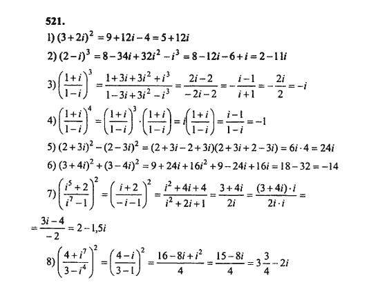По класс шалимов алгебре 8 гдз