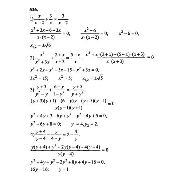 гдз по алгебре 8 класса а.ш.алимова