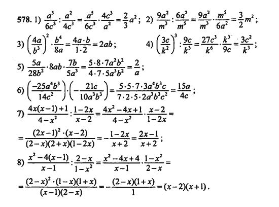 Решебник по алгебре языку 9 класс колягин 2015 #8