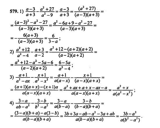 алгебре ответы гдз 7 класс. алимов