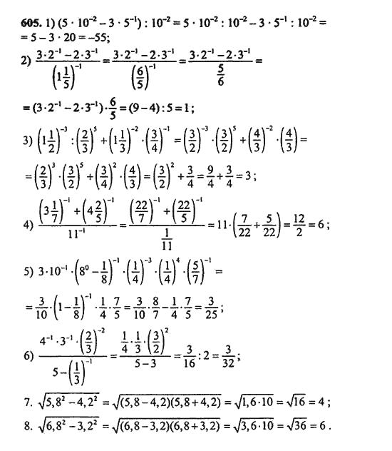 По 2004 год алгебре решебник