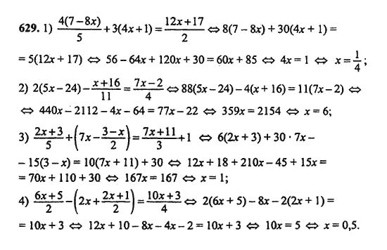 Алгебра 9 Алимов Гдз 2004