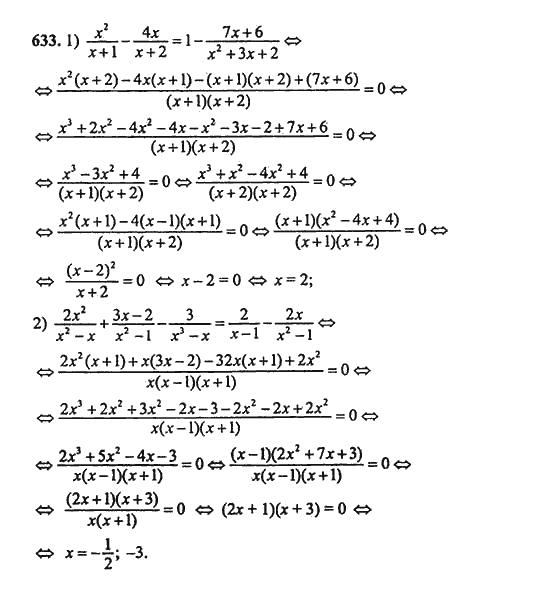 Спиши ру гдз по алгебра 10 алимов