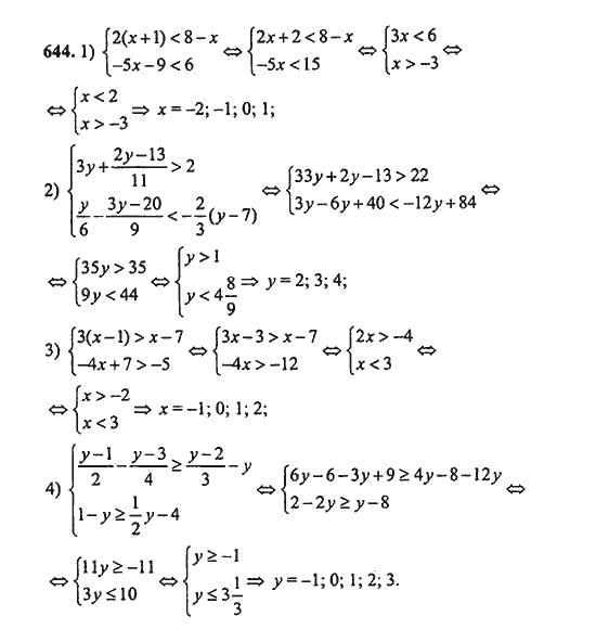 Класс просвещение по алгебре 7-9 гдз
