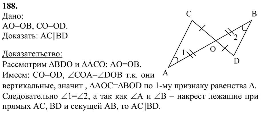 Гдз По Геометрии 7-9 Класс Скачать Pdf