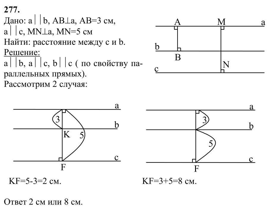 Гдз по геометрии 7 9 класс рубин
