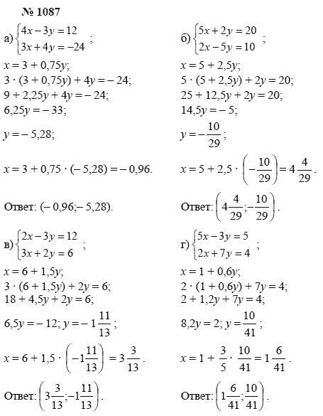 задачник решебник класс мордкович по 2 часть ответы гдз алгебре 7
