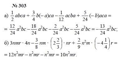 ГДЗ по алгебре 7 класс - А.Г. Мордкович, Т.Н. Мишустина, Е