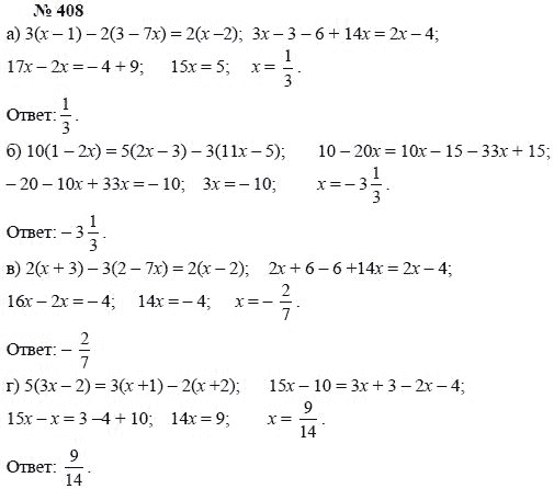 Гдз 11 Класс Алгебра Мордкович Мишустина Онлайн