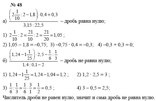 Гдз по математике 7 класс мордкович александрова мишустина тульчинская 2010