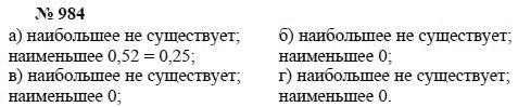 Решебник по алгебре за 9 класс а.г.мордкович, т.н.мишустина, е.етульчинская