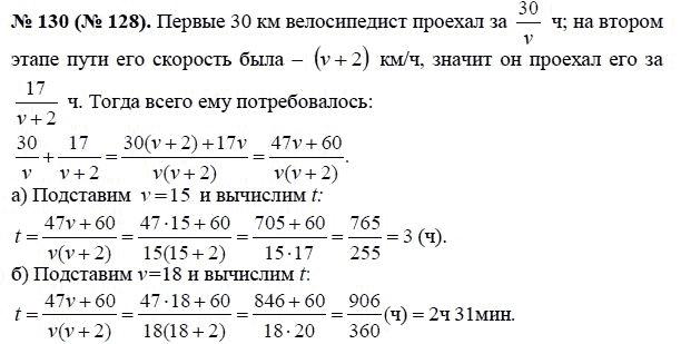 Задачи по математика за 7 клас с решения