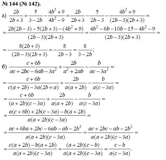 По алгебре класс учебник теляковский 8 гдз
