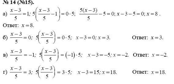 2018 макарычев клаас 7 алгебре гдз по