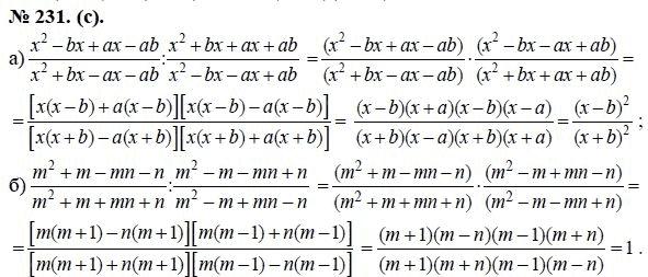 Гдз по математике 7 класс номер 107