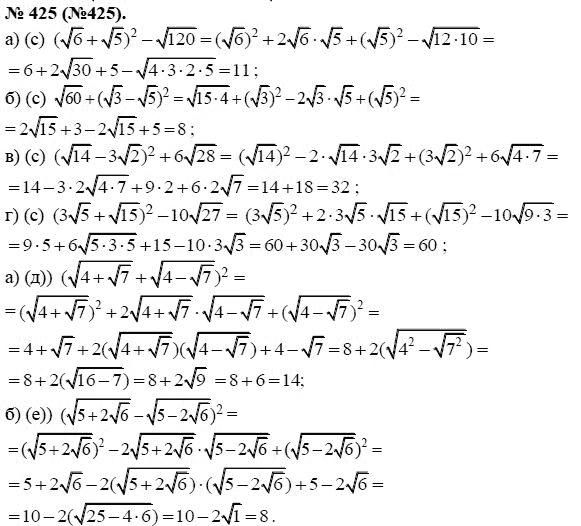 класс ч решебник алгебре по