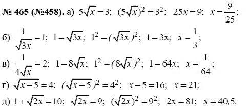 Гдз по алгебре 7 класс просвещение 2003