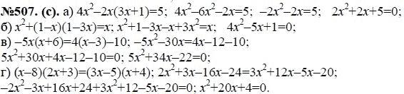 Гдз По Алгебре Для 9 Класса Макарычев 2003 Года