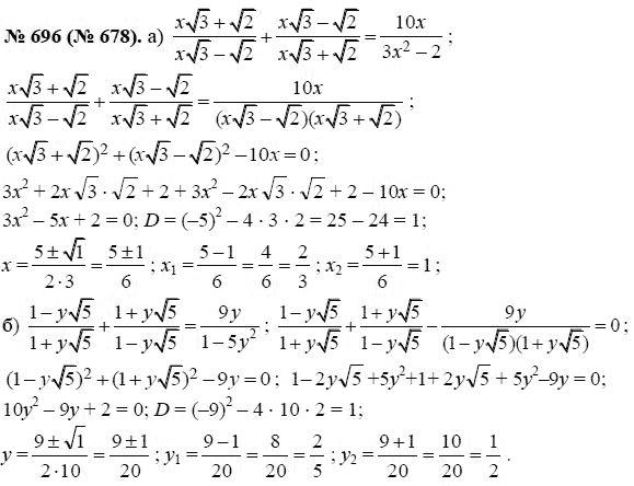 Гдз математика 8 класс 2005