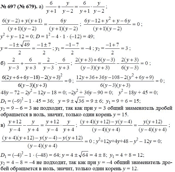 8 ю.н.макарычев гдз по алгебре онлайн
