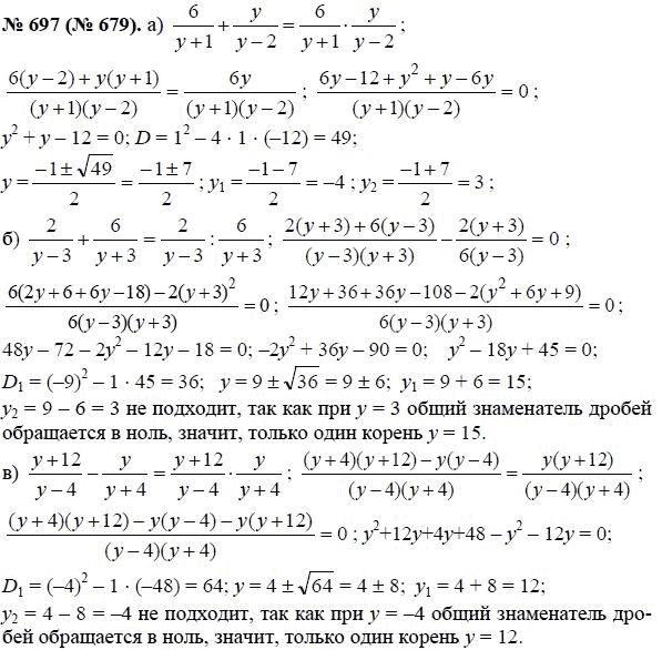 алгебра гдз макарычев 11 класс алгебра