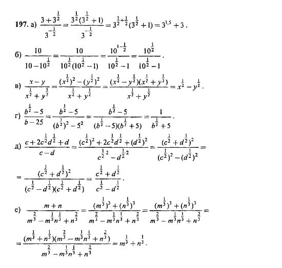Алгебра Решебник 9 Класс 2007