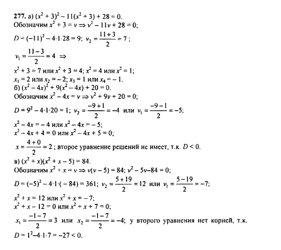 математике 9-11 по по за решебник класс