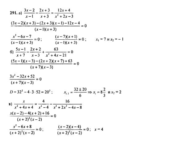 9 гдз макарычев с объяснением алгебра класс