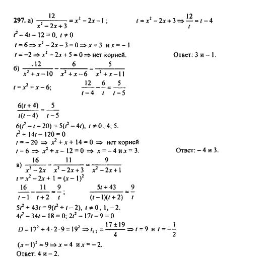 Гдз по алгебре 9класс макар:: tufdiveda.