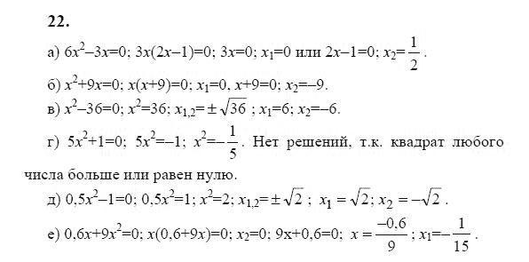 класс алгебра 11 алгебра макарычев гдз