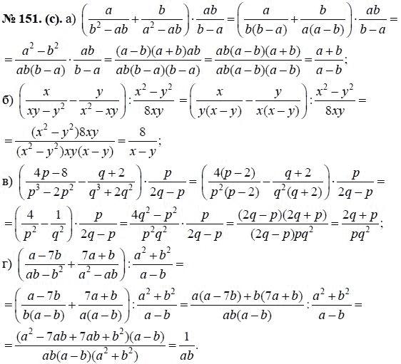 Гдз по алгебре 8 кл с а теляковского
