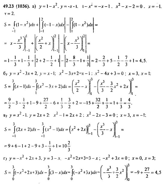 Готовые домашние задания алгебра и начало анализа мордкович