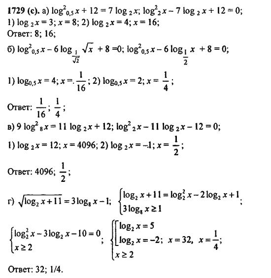 ГДЗ 11 класс алгебра Мордкович 2009