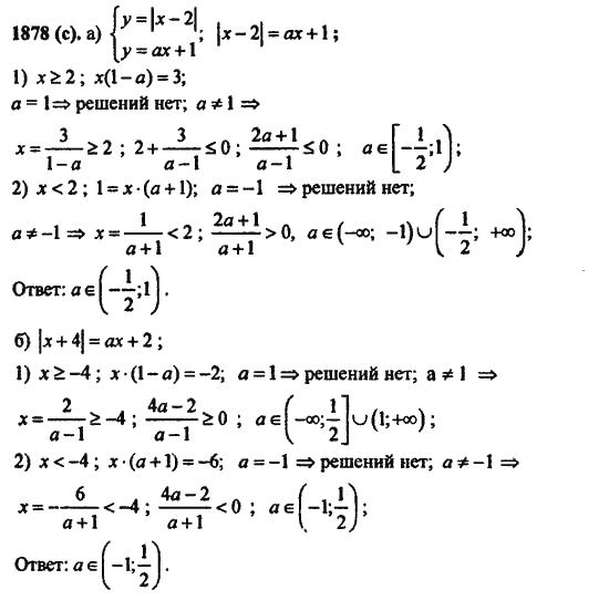 Решением задачник по алгебре с