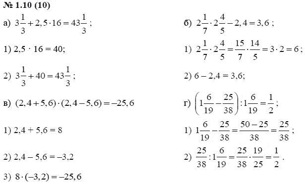 Гдз по математике 8 класс мордкович задачник часть 2 2003