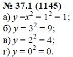 мордкович 37.1 гдз 7 класс