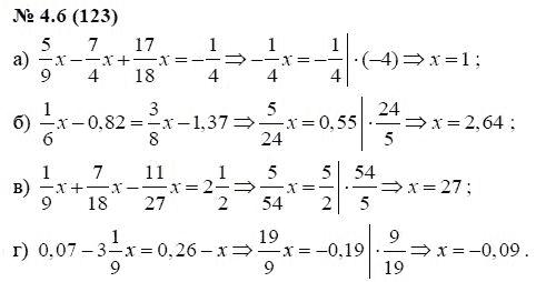 ➤➤ ответы по алгебре за 7 класс мордкович скачать.