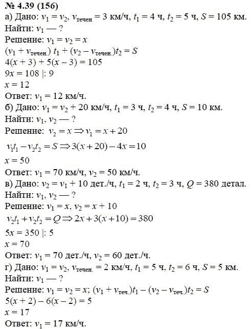 Гдз по алгебре 7 класс мордкович уроки. Тв ✍| 1 и 2 часть.
