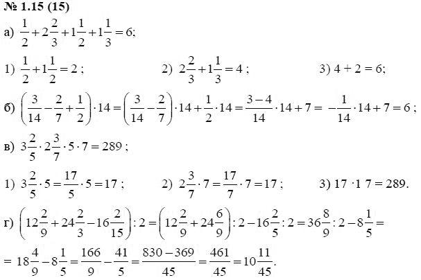 задач по задачник решение алгебре