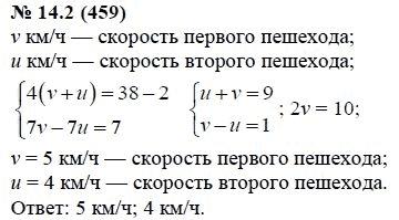 Решебник задач по алгебре мордкович 10 класс 2013 10