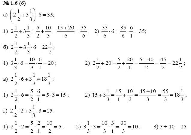 гдз по математики мордкович 7 класс скочать