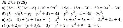 гдз по алгебре мордокевич 7 класс