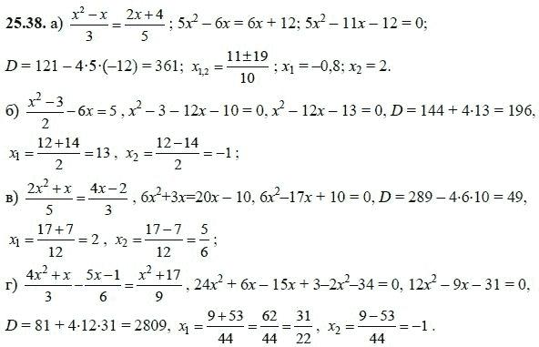 Математика 8 класс мордкович ответы